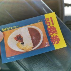 カード収集者を馬鹿にする?茨木市
