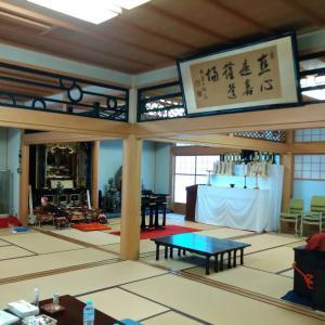 【ご案内】10月の『お寺で自己指圧Café in 大阪』