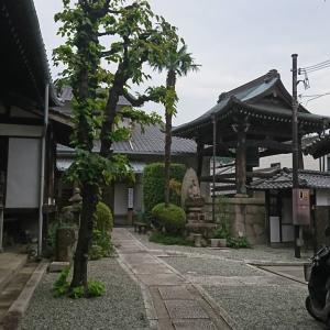 ご報告 お寺で自己指圧Café in 大阪 個人対応『勝手にリ楽ックす会』