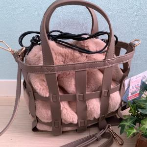 【しまむら】発売されるや否や完売した幻級のあやさんバッグ