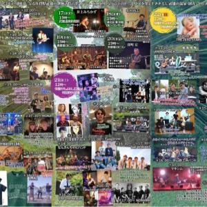 9/15 sun 12時キックオフ @ 温泉de Beatles