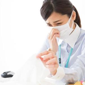 【インフルエンザになっても休めない?】いえいえ、しっかり休んでください。そのわけは・・・