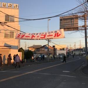 第45回東松山元旦マラソンに参加