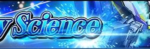 イベント「Dirty Science」終了