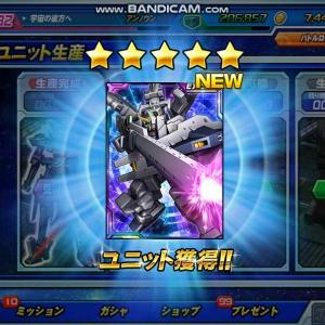 【ガンダムTR-1 [ヘイズル・ラー]<EXCEED>】