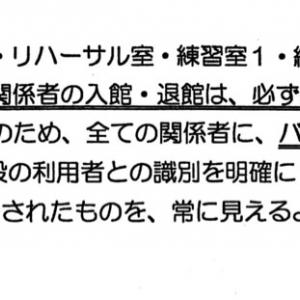 明日締め切り日です/詳しいお知らせ☆'٩( * ́꒳`*)੭