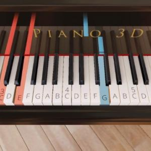 初心者の方向けピアノ曲♫