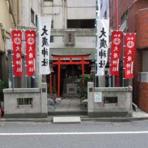 大廣神社 ~ 日本橋浜町の神社 ~