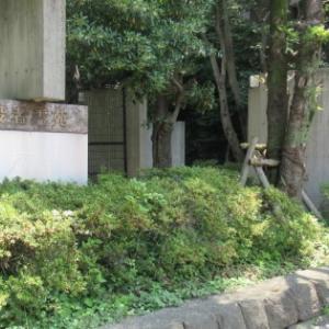 文京区散歩 ④ 東京都戦没者霊苑