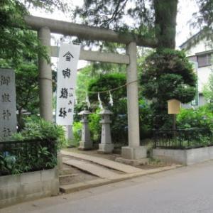 与野散歩 ⑦ 与野御嶽神社
