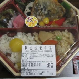 たごさく アトレ亀戸店 ~ 上質のおこわ弁当 ~