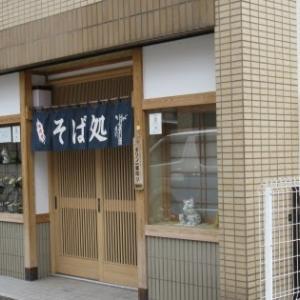 小進庵 @ 東大島 ~ 地元密着系のお蕎麦屋さん ~