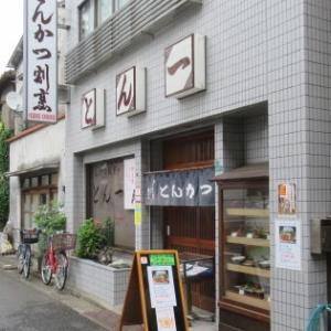 とん一 @ 平井 ~ ヒレカツ & エビフライの黄金コンビ ~