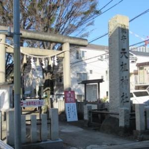 戸越銀座から中延へ⑦ 下神明天祖神社