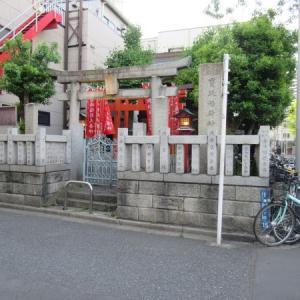 お花茶屋から千束へ ⑨ 寶珠稲荷神社