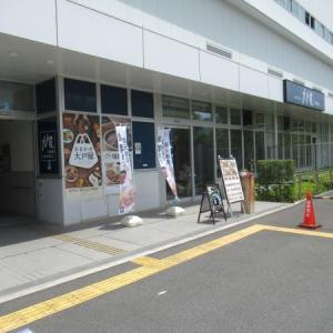 大戸屋 越中島店 ~ 牛プルコギの彩りサラダボウル定食 ~