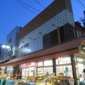 グリーン・マート大友 ~ 地元密着系スーパーのお惣菜 ~
