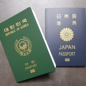 韓国で日本のパスポート!