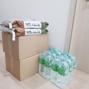 自宅隔離中に届いた支援物資