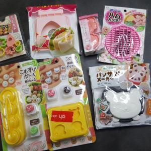日本で買ってきた物