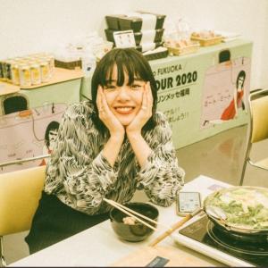 あいみょん さいたまスーパーアリーナ by Fukase Love