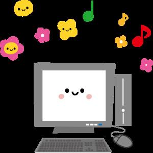 プレゼン「私と音楽とパソコンとの付き合いについて」