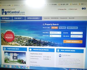 ハワイ不動産物件の検索に不動産協会のサイトが便利、知ってると便利な使い方ヒント