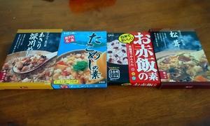 (5)ハワイへの食料品の持ち込みについて
