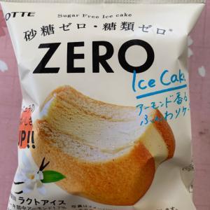 LOTTE ZEROアイスケーキ♪