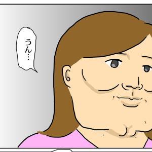 なれそめ22~おさそい~