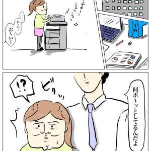 なれそめ27〜半端な同情〜