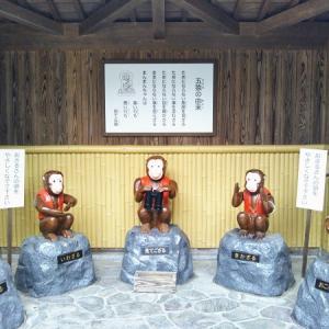 【レポ】子供と須磨寺を楽しむ方法~『平家物語』を学びつつ遊ぶ~ 初詣にも