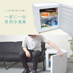 前開き式コンパクトサイズ冷凍室40L簡単拡張「ちょい足し冷凍庫」動画付