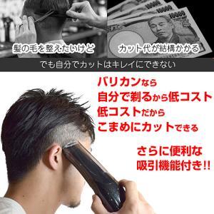 髪の毛吸引機能付きセルフカット電動バリカン「ヘアスイーパー」動画付