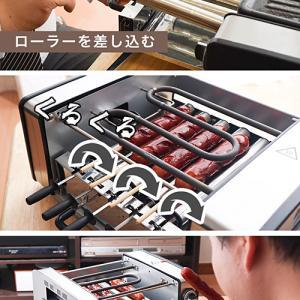 卓上式自動回転焼き鳥&焼肉プレート「焼き物大将」