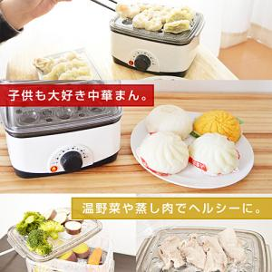 蒸し料理いろいろ電気蒸し器「卓上ひとりフードスチーマー」動画付