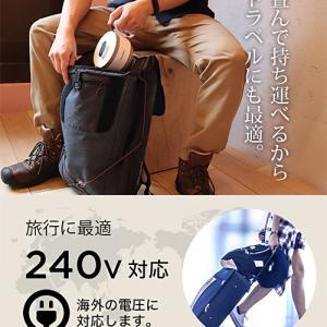海外電圧対応、温度設定可能な「折りたたみ電気ケトル」動画付