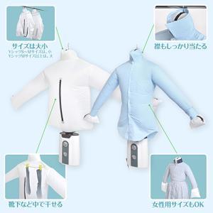 シャツ形状の乾燥バッグでシワを伸ばす乾燥機「アイロンいら〜ず」動画あり