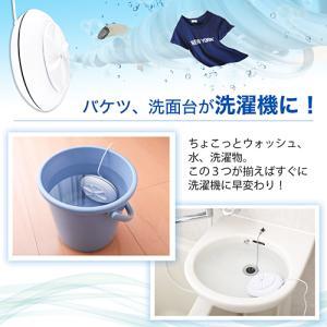水と入れ物があればどこでもUSB洗濯機「ちょこっとウォッシュ」動画あり