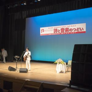 10/13 北海道作詩家協会主催新作発表会が終わりました!