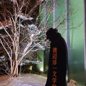 12/6 工藤忠さんの40周年記念ファイナルコンサート終了しました!