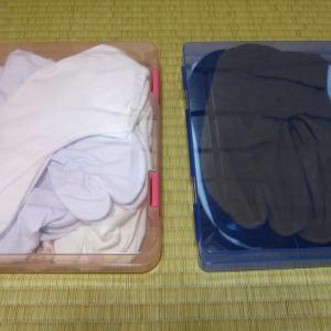 私流!足袋の収納方法