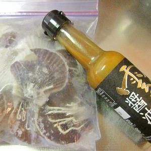 ホタテ稚貝と雲丹醤油もらった! スマホケースの工作始めました!