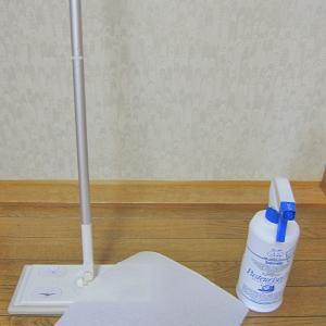 【函館】お風呂場の天井をきれいにし隊