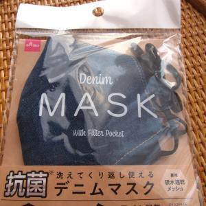 【函館】ダイソーで見つけたデニムマスク