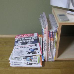 【函館】雑誌の整理から棚のモノ見直し