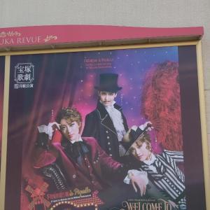 月組宝塚大劇場公演「WELCOME TO TAKARAZUKA」「ピガール狂騒曲」観劇レポ