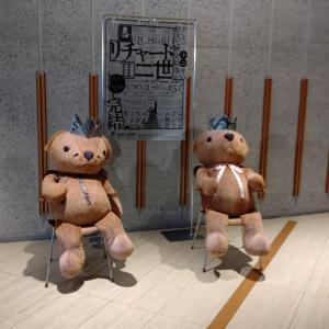 「リチャード二世」観劇レポ(新国立劇場 中劇場)