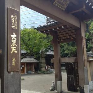 大圓寺に行ってきました
