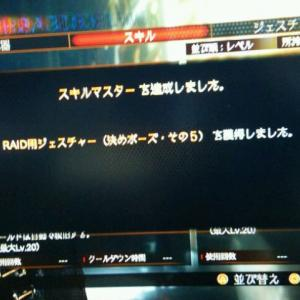 サバイバルホラーゲーム《バイオハザード リベレーションズ2ー24》(*^▽^)/★*☆♪